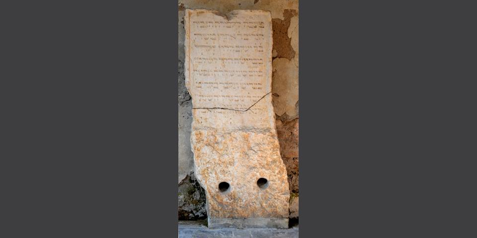 Crema, plaque of the sixteenth century at the Civic Museum © Alberto Jona Falco