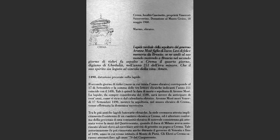 Crema, translation of the plaque of the sixteenth century at the Civic Museum © Alberto Jona Falco
