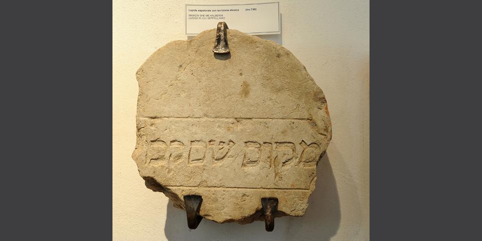 Viadana, fragment of a tombstone kept at the Museo Civico © Alberto Jona Falco