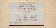 Iseo, lapide, particolare © Alberto Jona Falco